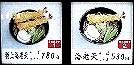 060811_kita_utunomiya_mn_web.jpg