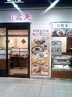 071115_haijima_saikaan_ms2_web.jpg