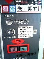 071223_sumaru_kb3_web.jpg