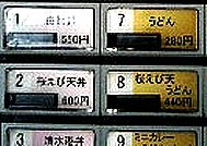 071223_yui_pa_mnkb_web.jpg