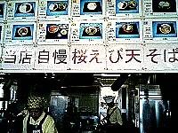 071223_yui_pa_ms_web.jpg