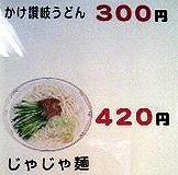 080106_mrokhayate_mn4_web.jpg
