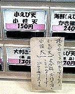 080202_haijima_saikaan_kb_web.jpg
