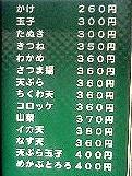 080406_nakaya_mn_web.jpg