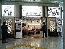 080627_ueno_kita_ms_web.jpg