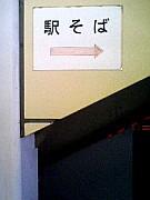 080705_ngn_susobanakyou_pp_web.jpg