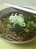 080705_shinshubozu_hwsbsb_wao_sb_web.jpg