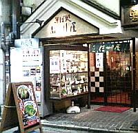 081111_shinshuya_ms_web.jpg