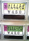 081216_tksk_yaokiya_kb2_web.jpg