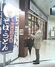 081217_tksk_yaokiya_ms2_web.jpg