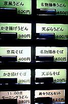 090401_kyt_mnks_kb_web.jpg