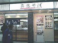 091108_ueno_kita2_ms_web.jpg