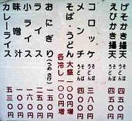 091226_daikoku_mn2_web.jpg
