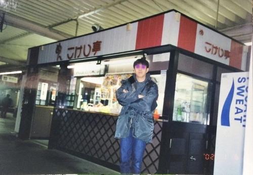 青森こけし亭101.JPG