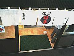 shinshubozu_ms.jpg