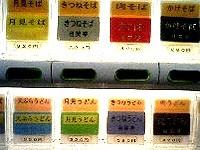 071221_jishoutei_sta_kb_web.jpg