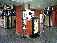 071221_jishoutei_sta_ms2_web.jpg