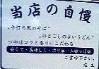 060811_kita_utunomiya_pop_web.jpg