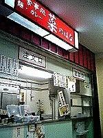070824_ichinoseki_nanohana_ms2_web.jpg