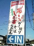 071220_sumaru_kan_web.jpg