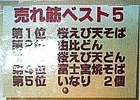 071223_yui_pa_mnb5_web.jpg