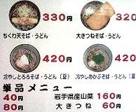 080106_mrokhayate_mn3_web.jpg