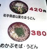 080106_mrokhayate_mn6_web.jpg