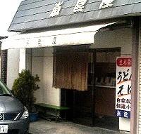 080424_zenkouji_naraya_ms_web.jpg