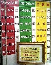 080531_snj_kowa_mn_web.jpg