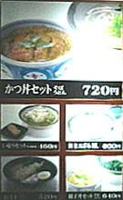 080725_tenkuri_pp_web.jpg
