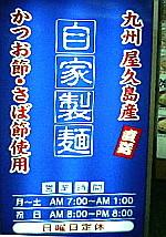 080811_sndi_toichiya_kn_web.jpg