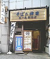 080811_sndi_toichiya_ms_web.jpg