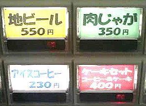 090825_nanohana_kb.jpg
