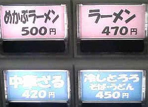 090825_nanohana_kb2.jpg