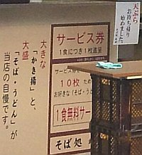 101005_takeda_pp.jpg