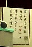 101005_takeda_pp2.jpg