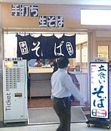 110724_shougetuan_ms.jpg