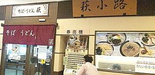 110818_sendai_hagi_ms.jpg