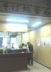 120405_kamaishi_ms.jpg
