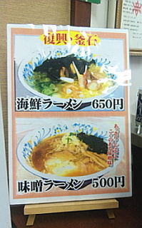 120405_kamaishi_pp.jpg