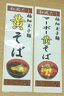 120405_kamaishi_pp_ksb.jpg