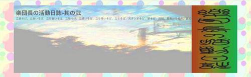 活にしカバー101.PNG