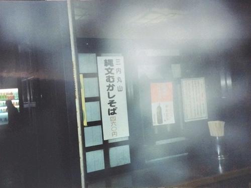 青森こけし亭102.JPG