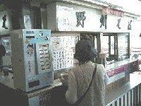 utunomiya_noshuusoba01_web.jpg